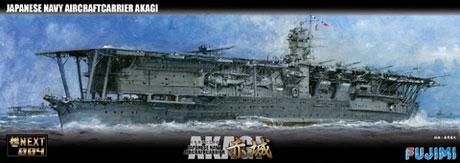 1/700 艦NEXTシリーズ No.4 日本海軍航空母艦 赤城 プラモデル[フジミ模型]《取り寄せ※暫定》