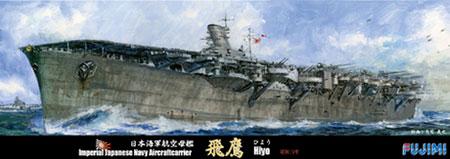 1/700 特シリーズ No.94 日本海軍航空母艦 飛鷹 昭和19年 プラモデル[フジミ模型]《取り寄せ※暫定》