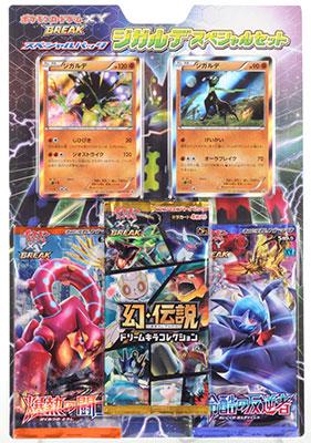 ポケモンカードゲームXY BREAK スペシャルパック ジガルデ スペシャルセット[ポケモン]《取り寄せ※暫定》