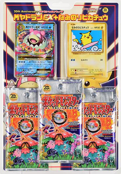 ポケモンカードゲームXY BREAK 20th Anniversary スペシャルパック「MヤドランEX+なみのりピカチュウ」[ポケモン]《在庫切れ》