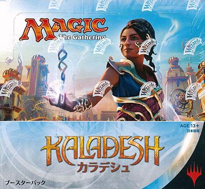 カラデシュ ブースター 日本語版 36パック入りBOX
