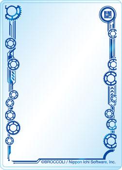 ブロッコリーカードローダープレミアム Z/X -Zillions of enemy X- 「青の世界」[ブロッコリー]《在庫切れ》