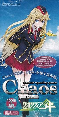 【特典】ChaosTCG ブースターパック クオリディア・コード 20パック入りBOX