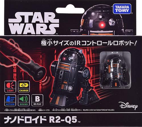 スター・ウォーズ ナノドロイド R2-Q5[タカラトミー]《発売済・在庫品》