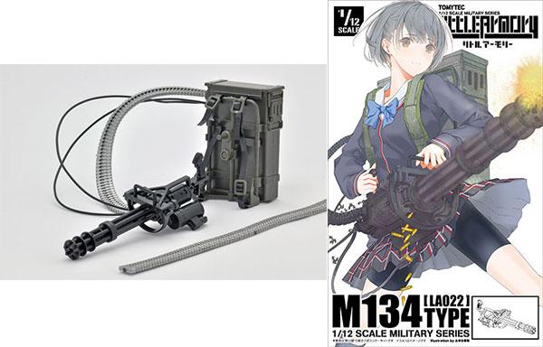 リトルアーモリー LA022 1/12 M134ミニガンタイプ プラモデル(再販)[トミーテック]《在庫切れ》