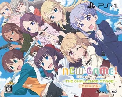 【特典】PS4 NEW GAME! -THE CHALLENGE STAGE!- 限定版