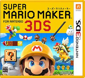 3DS  スーパーマリオメーカー for ニンテンドー3DS[任天堂]【送料無料】《発売済・在庫品》