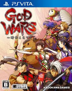 PS Vita GOD WARS ~時をこえて~[角川ゲームス]《在庫切れ》