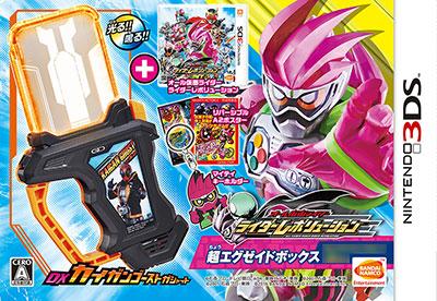 3DS All Kamen Rider Rider Revolution [Chou Ex-Aid Box](Pre-order)3DS オール仮面ライダー ライダーレボリューション 超エグゼイドボックスAccessory