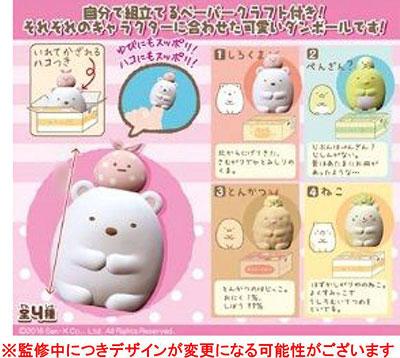Sumikko Gurashi - Suppori Sumikko 10Pack BOX (CANDY TOY)(Provisional Pre-order)すみっコぐらし すっぽりすみっコ 10個入りBOX (食玩)Accessory