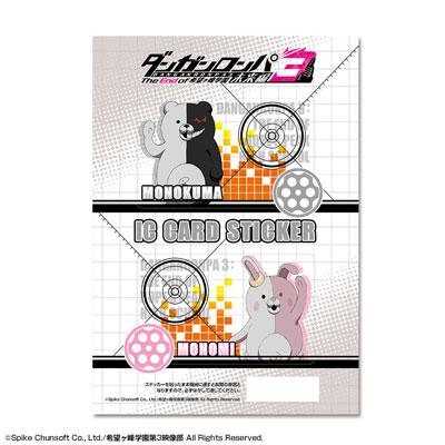 「ダンガンロンパ3 未来編」ICカードステッカー デザイン06(モノクマ&モノミ)