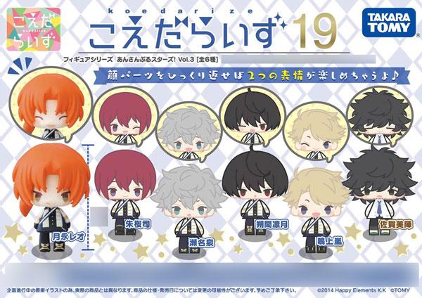 Koedarize 19 - Ensemble Stars! Vol.3 6Pack BOX(Pre-order)こえだらいず 19 あんさんぶるスターズ! Vol.3 6個入りBOXAccessory