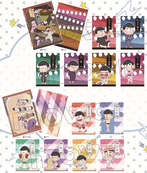 おそ松さん クリアファイルコレクション 14個入りBOX