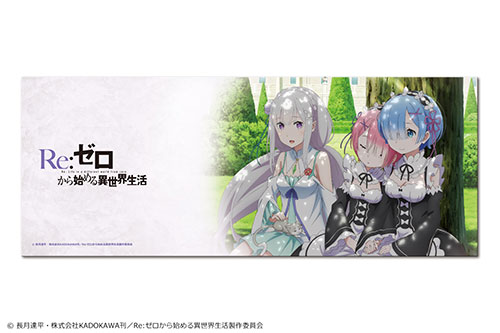 Re:ZERO -Starting Life in Another World- Microfiber Face Towel 02(Pre-order)「Re:ゼロから始める異世界生活」マイクロファイバーフェイスタオル 02Accessory