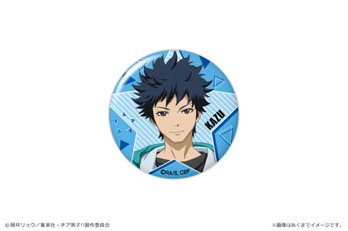 「チア男子!!」ドームマグネット 02(橋本一馬)