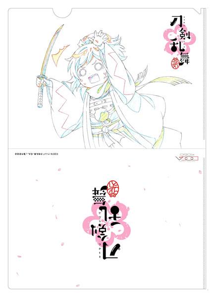 刀剣乱舞-花丸- 原画クリアファイル C[動画工房]《発売済・在庫品》