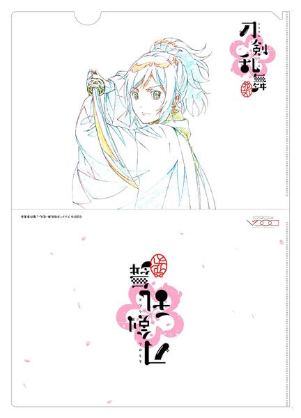 刀剣乱舞-花丸- 原画クリアファイル D[動画工房]【送料無料】《発売済・在庫品》