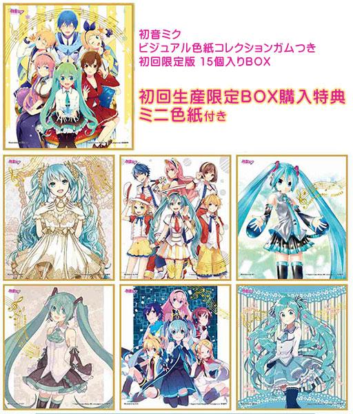 初音ミク ビジュアル色紙コレクションガムつき 初回限定版 15個入りBOX(食玩)