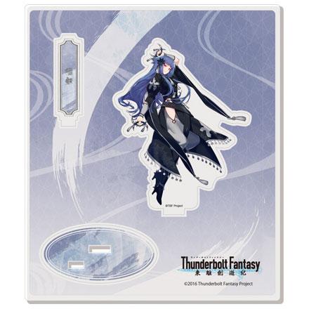 Thunderbolt Fantasy 東離劍遊紀 アクリルフィギュアL:獵魅