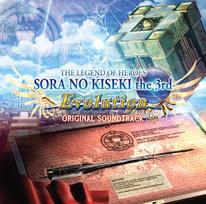 CD 英雄伝説 空の軌跡the 3rd Evolutionオリジナルサウンドトラック[日本ファルコム]《取り寄せ※暫定》