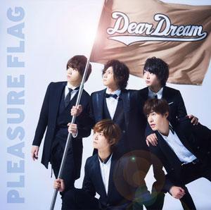 CD DearDream / アニメ 『ドリフェス!』OP/EDテーマ「PLEASURE FLAG/シンアイなる夢へ!」[バンダイビジュアル]《発売済・在庫品》