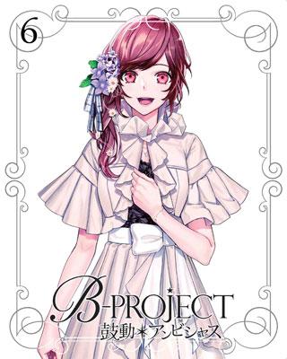DVD B-PROJECT~鼓動*アンビシャス~ 6 完全生産限定版[アニプレックス]《発売済・在庫品》