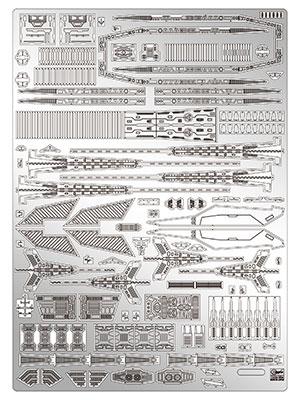 1/4000 SDF-1 マクロス要塞艦 ディテールアップエッチングパーツ(再販)[ハセガワ]《取り寄せ※暫定》