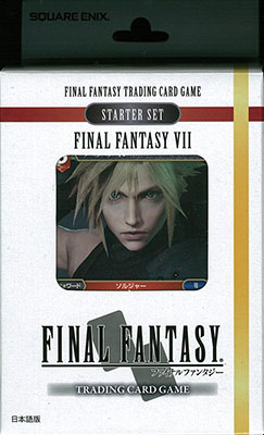 FF-TCG スターターセット ファイナルファンタジーVII 日本語版 パック