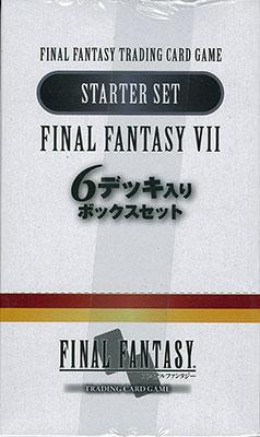FF-TCG スターターセット ファイナルファンタジーVII 日本語版 6パック入りBOX