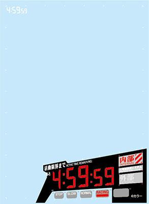 ブロッコリー スリーブプロテクター [世界の文様] ヱヴァンゲリヲン新劇場版「活動限界まで あと 4:59:59」 パック[ブロッコリー]《取り寄せ※暫定》