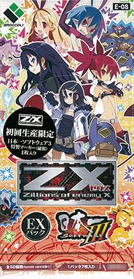 【特典】Z/X -Zillions of enemy X- EXパック 日本一ソフトウェア3 10パック入りBOX