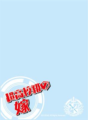 ブロッコリースリーブプロテクター [世界の文様] ダンガンロンパ3 -The End of 希望ヶ峰学園-「超高校級の嫁」 パック