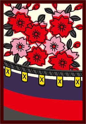 ブロッコリーキャラクタースリーブ・ミニ 花札「桜に幕」  パック