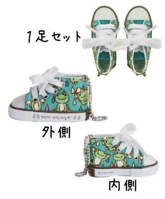 ビーンドール用 ピクルス スニーカーセット 総柄(ドール用衣装)