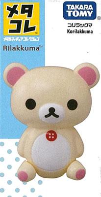 メタコレ コリラックマ[タカラトミー]【送料無料】《発売済・在庫品》