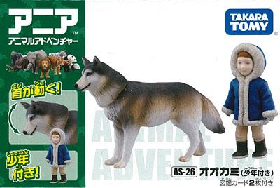 アニア AS-26 オオカミ 少年付き[タカラトミー]《発売済・在庫品》