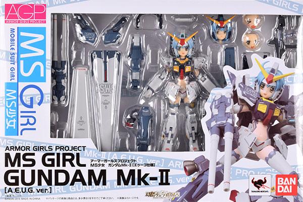 ガンダムMk-Ⅱ(エゥーゴ仕様)
