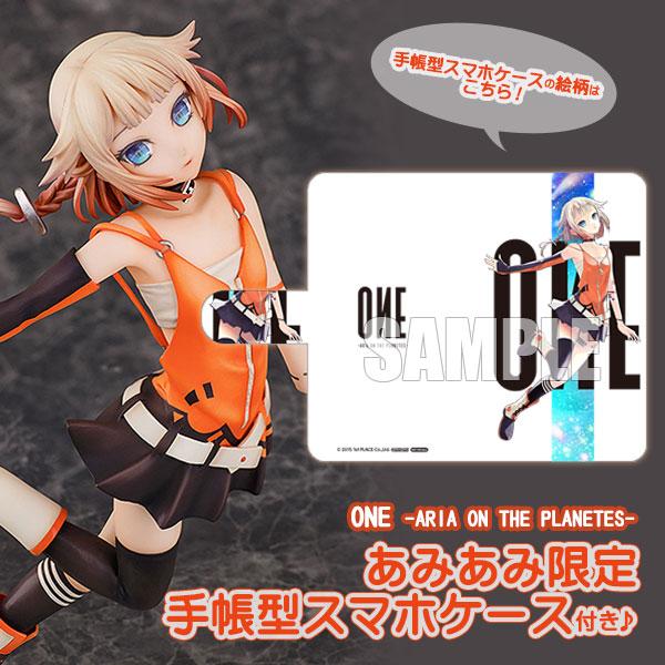 【あみあみ限定特典】ONE -ARIA ON THE PLANETES- 1/8 完成品フィギュア
