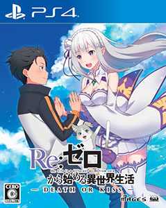 [Bonus] PS4 Re:ZERO kara Hajimeru Isekai Seikatsu -DEATH OR KISS- Regular Edition(Pre-order)【特典】PS4 Re:ゼロから始める異世界生活-DEATH OR KISS- 通常版Accessory