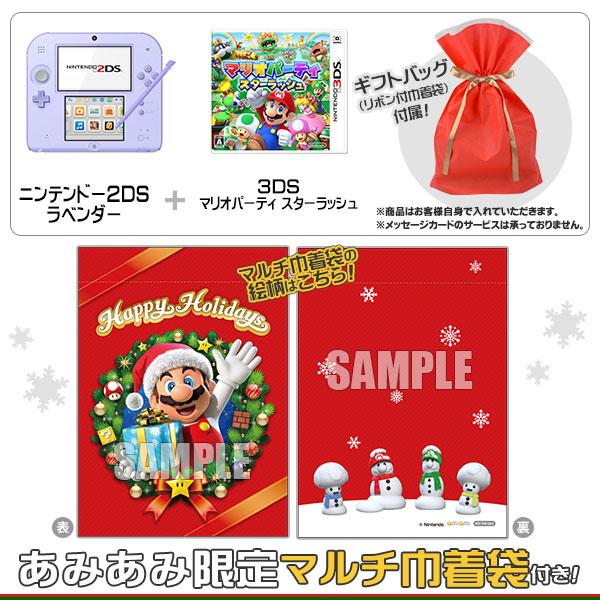 【あみあみ限定特典】3DS マリオパーティ スターラッシュ + ニンテンドー2DS ラベンダー
