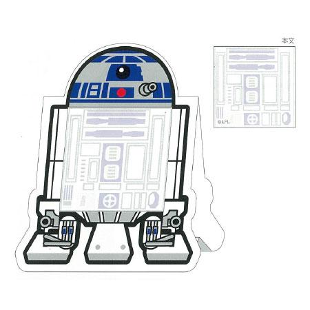 スター・ウォーズ スタンド付箋 SW4 R2-D2[サンスター文具]《在庫切れ》