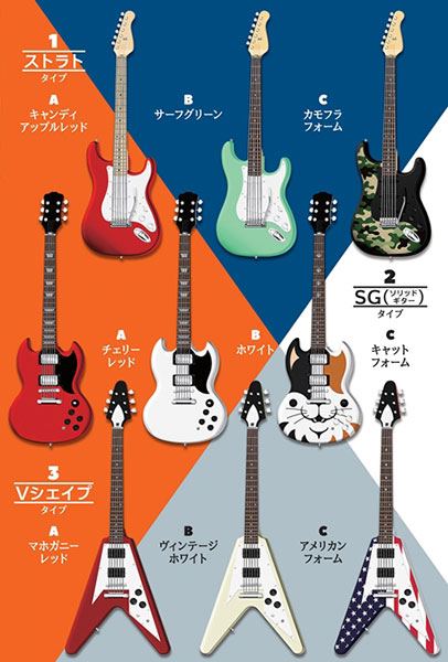 1/12 Guitar MONO 10Pack BOX (CANDY TOY)(Pre-order)1/12 ギターMONO 10個入りBOX(食玩)Accessory