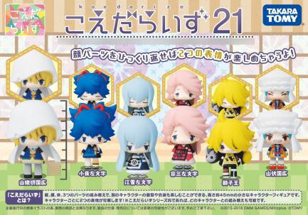 Koedarize 21 - Touken Ranbu Online VOL.4 6Pack BOX(Pre-order)こえだらいず21 刀剣乱舞-ONLINE- VOL.4 6個入りBOXAccessory
