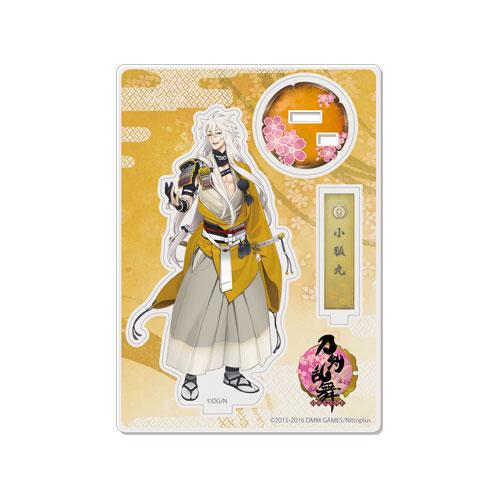 刀剣乱舞-ONLINE- アクリルフィギュア11:小狐丸(再販)[プロケット]《10月予約》