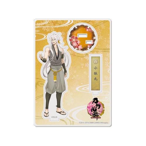 刀剣乱舞-ONLINE- アクリルフィギュア(内番)11:小狐丸(再販)[プロケット]《在庫切れ》