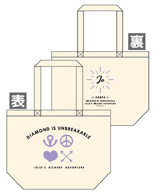 TVアニメ「ジョジョの奇妙な冒険 ダイヤモンドは砕けない」BIGトートバッグ B アニメ・キャラクターグッズ新作情報・予約開始速報