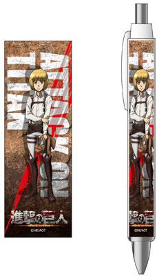 進撃の巨人 Season 2 ボールペン アルミン アニメ・キャラクターグッズ新作情報・予約開始速報