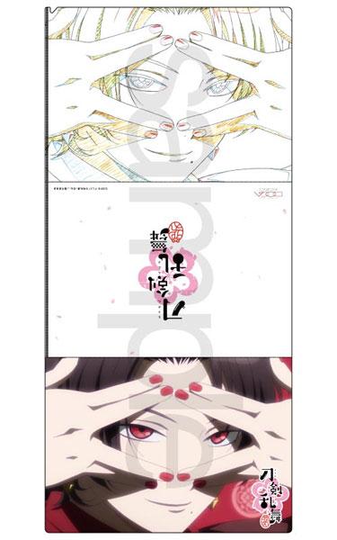 刀剣乱舞-花丸- セル画&原画見比べクリアファイル B(再販)[動画工房]《在庫切れ》