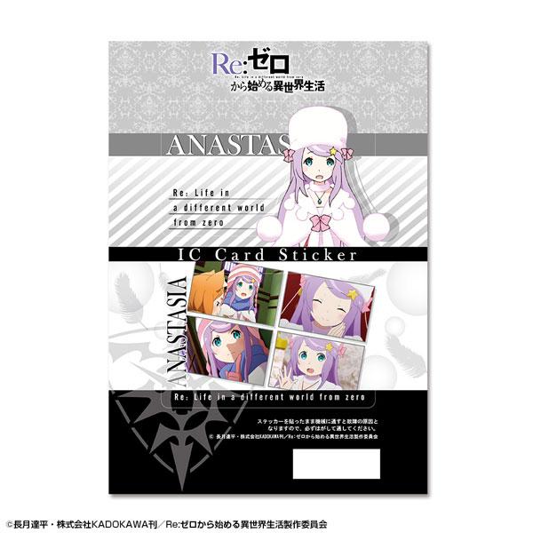 「Re:ゼロから始める異世界生活」ICカードステッカー デザイン09(アナスタシア・ホーシン)