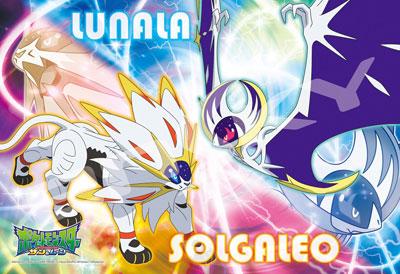 ポケットモンスター サン&ムーン ソルガレオ&ルナアーラ 108ラージピース(108-L578)[エンスカイ]《取り寄せ※暫定》